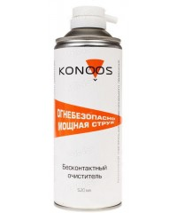 Чистящий сжатый воздух Konoos 520мл. огнебезопасный