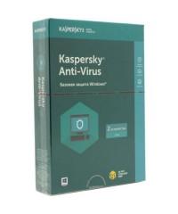 Антивирус Kaspersky 1год 2ПК