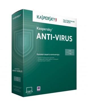 Антивирус Kaspersky 2015 1год 2ПК