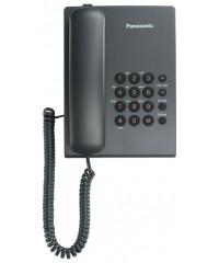 Телефон Panasonic KX-TS2350RUW