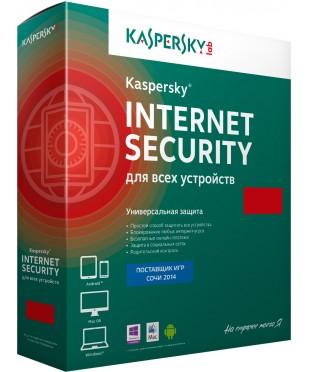 Антивирус Kaspersky Internet Security 2016 1год 2ПК