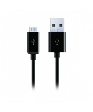 Кабель USB - micro USB 1м 5 bites
