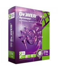 Антивирус Dr.Web 1год 2пк