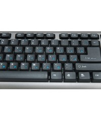 Клавиатура USB Dialog KS-020U Standart, Gray