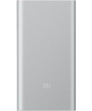 Аккумулятор внешний 10000 mAh Xiaomi Mi Power Bank 2 Silver
