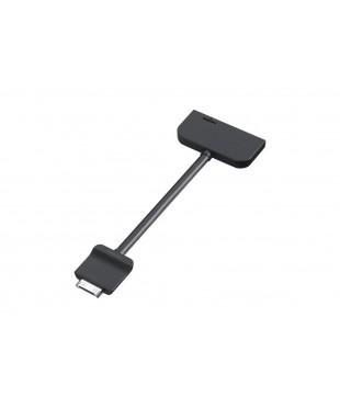 Кабель Sony SGP-HC1 HDMI для Sony Tablet S