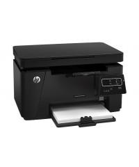 МФУ HP LaserJet Pro MFP M125r A4 лазерный принтер/копир/сканер/600x600dpi,20стр/мин, USB2.0