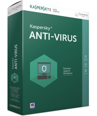 Антивирус Kaspersky 2013-2016 1год 2ПК
